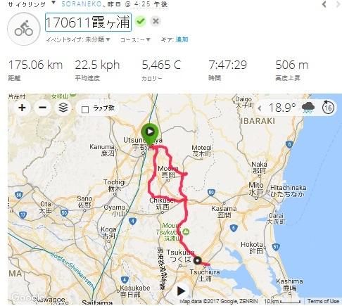 170611霞ヶ浦コース.jpg