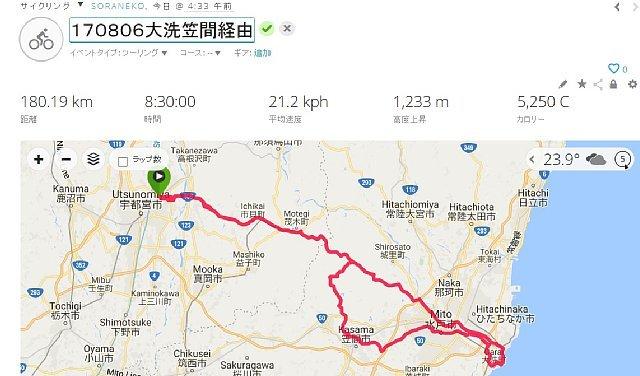 170806大洗笠間経由コース.jpg