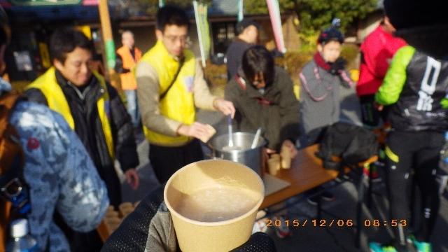2015ポターリングましこ151206 126(1).JPG