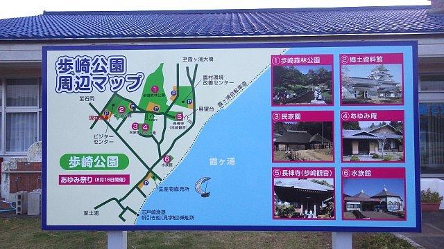 2015霞ヶ浦エンデューロ151010 002.JPG