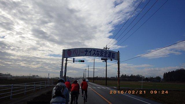 2016佐野ラーメンツーリング 013.JPG