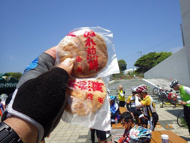 2016銚子センチュリーライド160529 097.JPG