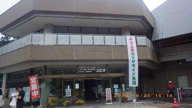 2016魚沼ロングライド160626 004.JPG