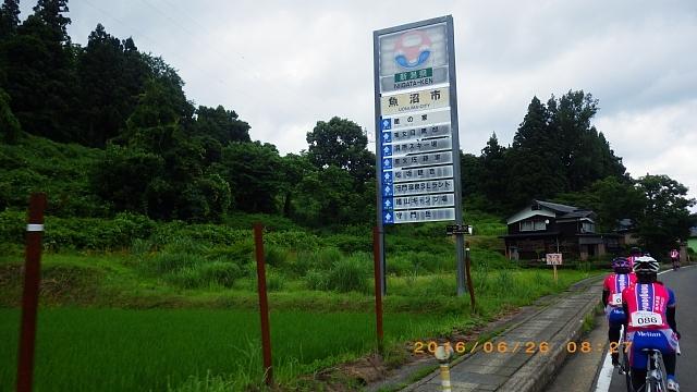 2016魚沼ロングライド160626 063.JPG