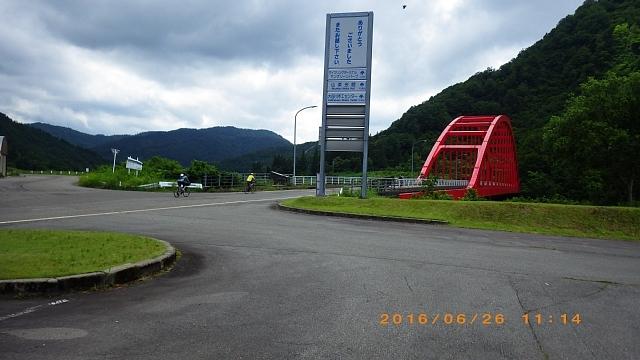 2016魚沼ロングライド160626 091.JPG
