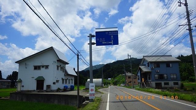 2016魚沼ロングライド160626 096.JPG