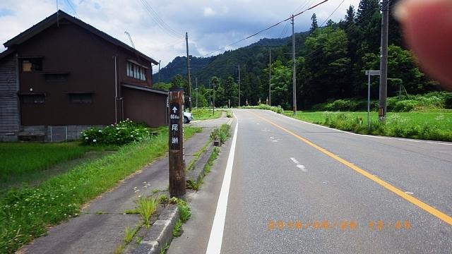 2016魚沼ロングライド160626 105.JPG