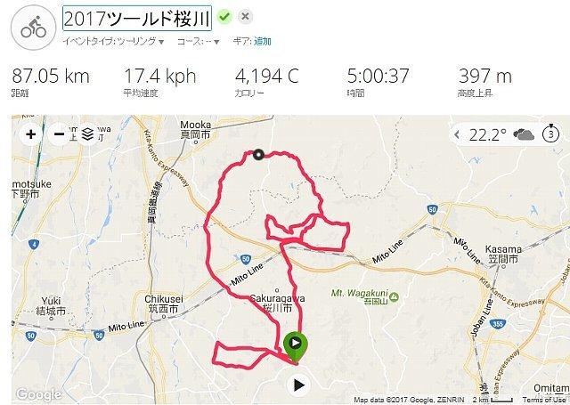 2017ツールド桜川コース.jpg