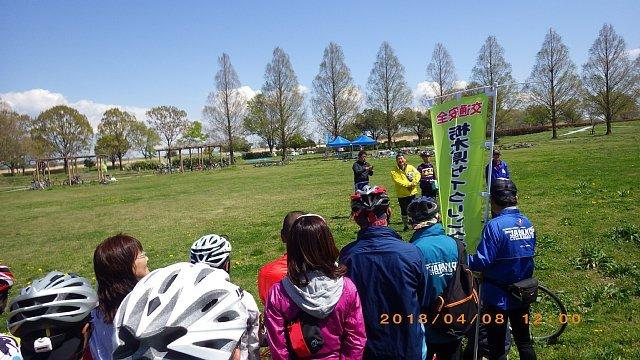 2018渡良瀬ミーティング_180408 047.JPG