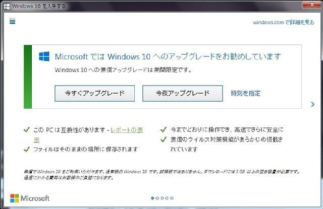 マイクロソフト.jpg