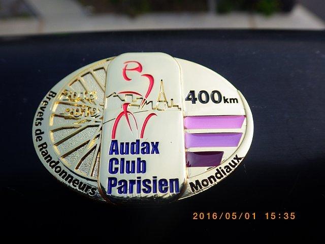 ランドネ北関東400km完走メダル160430 002.JPG