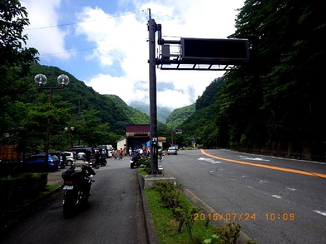 中禅寺湖160724 003.JPG