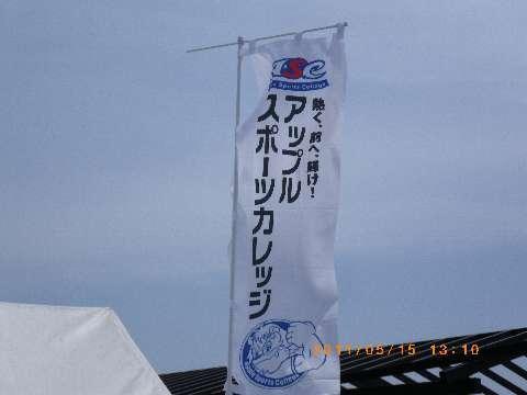 佐渡ロングラン2011 049(1).JPG