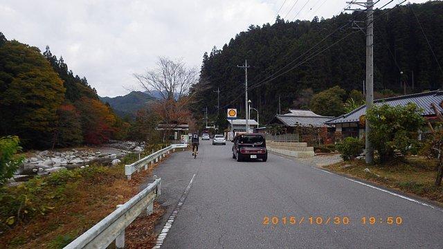 古峯ヶ原151030 014.JPG