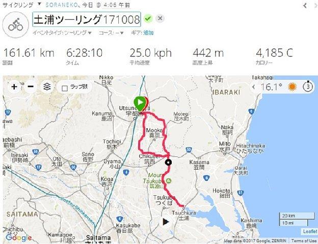土浦171008コース.jpg