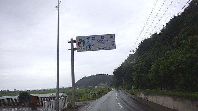 第7回津軽半島センチュリーライド150801 022.JPG