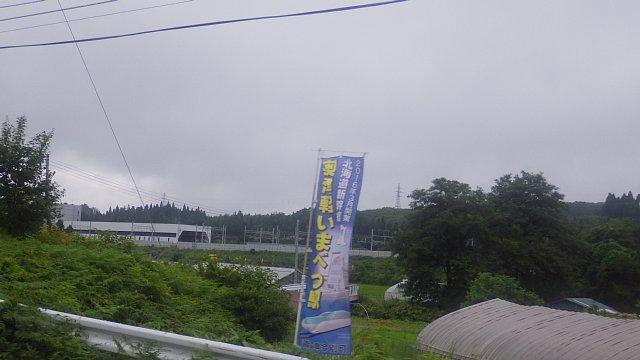 第7回津軽半島センチュリーライド150801 032.JPG