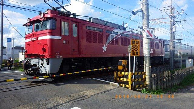 RIMG2074.JPG
