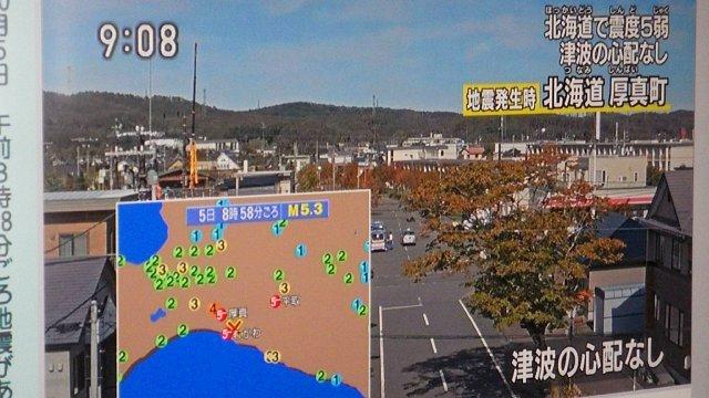 2018-10-05-北海道 006.JPG