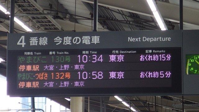 2018-10-05-北海道 007.JPG