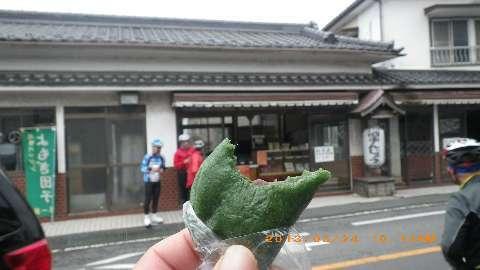 リベルタスりんりんロード2013_130324 015(1).JPG