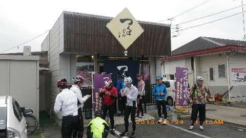 リベルタスりんりんロード2013_130324 021(1).JPG