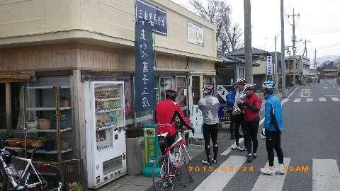 リベルタスりんりんロード2013_130324 024(1).JPG