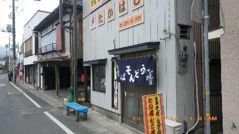 リベルタスりんりんロード2013_130324 026(1).JPG