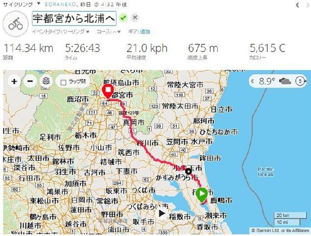 北浦171126コース複路.jpg