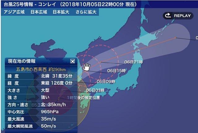 台風25号.jpg