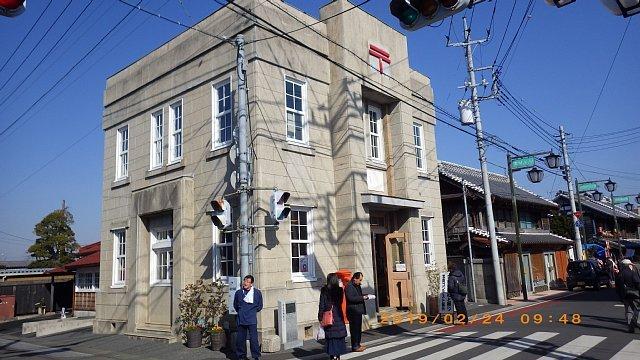 真壁雛祭り190224 041.JPG