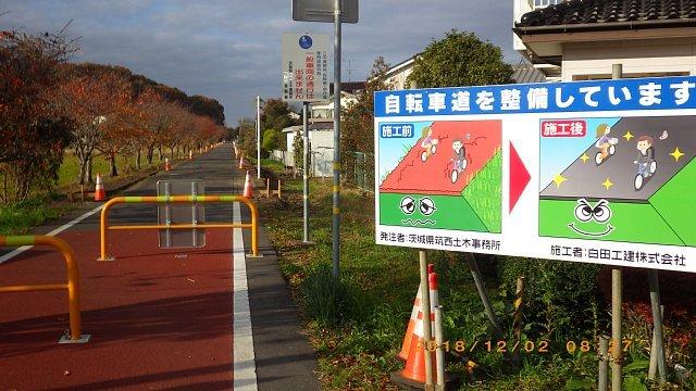 筑波山181202 007.JPG