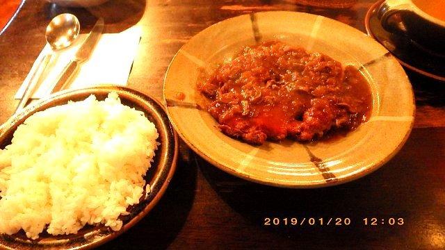 筑波野焼190120 015.JPG