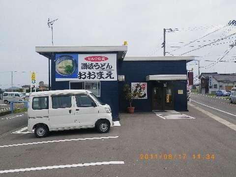 讃岐うどん110817 009(1).JPG