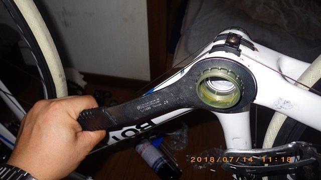 RIMG2007.JPG