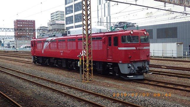 RIMG3069.JPG